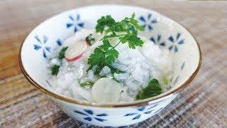 Healthy JAPANESE RICE PORRIDGE (Nanakusa Gayu Recipe)
