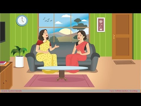 Spoken Kannada - Sample class for Self introduction and Greeting in Kannada