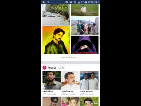 How To Hidden Facebook Friends list with Android Phone. ...