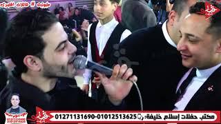 رضا البحراوى شوفت نداله من الرجاله من فرحه عائلات المصرى افراح اسلام خليفه
