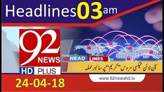 News Headlines | 3:00 AM | 24 April 2018 | 92NewsHD