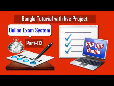 Online Exam System with PHP OOP jQuery AJAX (Database) Part:03