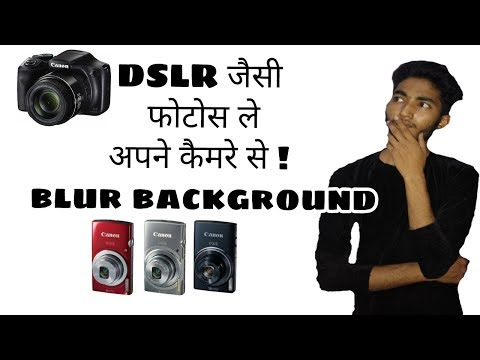 How To Blur Background Photos In Digital Camera And Coolpix | Blur Background | Digital Camera