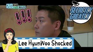[Secretly Greatly] 은밀하게 위대하게 - Leehyunwoo feel shocked by situation! 20170115