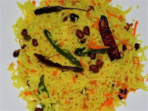നാരങ്ങ ചോറ് /Lemon rice