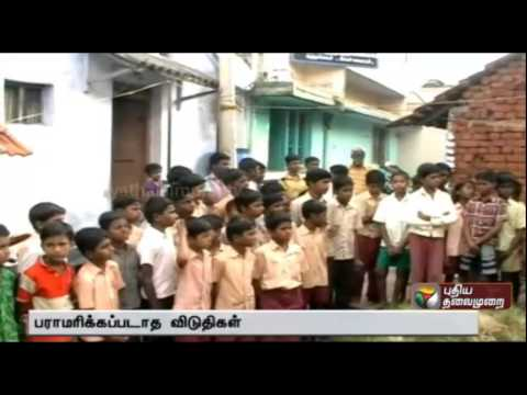 Expectations of the students belonging to SC / ST