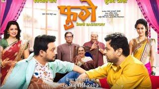 Fugay 2017 Marathi Full Movie Swapnil Joshi