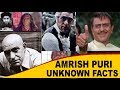 Amrish Puri Unknown Facts About his life and Family || Happy Birthday || Bollywood Gossip