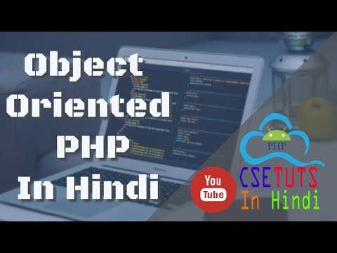 Object Oriented Programming in PHP Part 10: Abstract Class and Abstract Methods