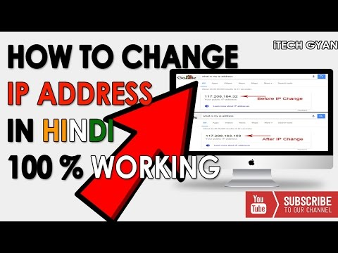 How to change your IP address in less than 30 seconds- Ip Address kaise change kare by iTech Gyan