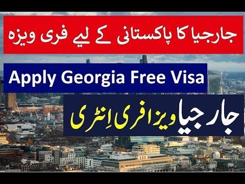 Georgia free visa for pakistani citizens 2018