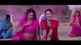 Maja Bhetaail Na - Sexy.Swati Verma - Hot Bhojpuri Video Song Jukebox