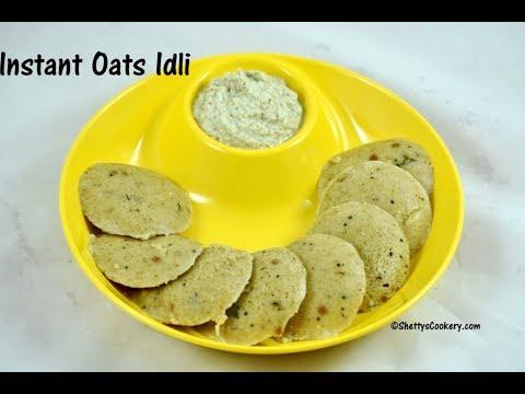 instant oats idli recipe | oats idli recipe | instant breakfast recipes