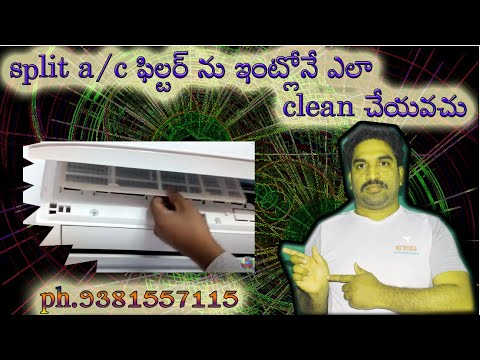 split ac filter cleaning gk world ac(telugu)