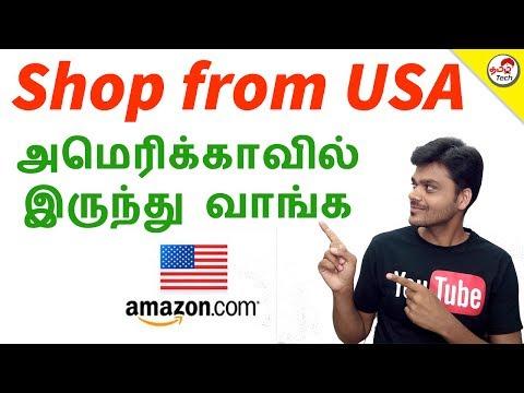 அமெரிக்காவில் இருந்து வாங்க - Buy from USA /w Amazon.com | Tamil Tech