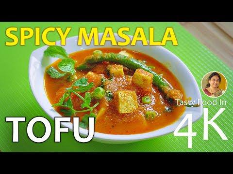 Spicy TOFU Masala Recipe | Healthy Soya Paneer Curry | 4K