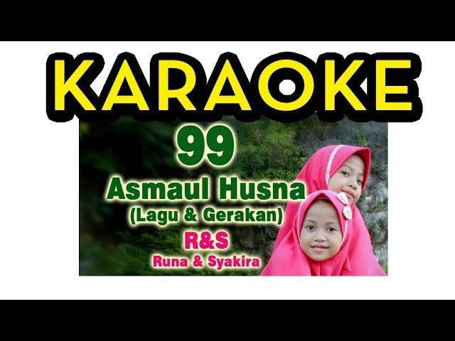 Asmaul Husna KARAOKE - Runa & Syakira