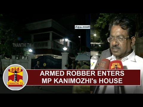 Armed robber enters DMK MP Kanimozhi's house, arrested by police | Thanthi TV