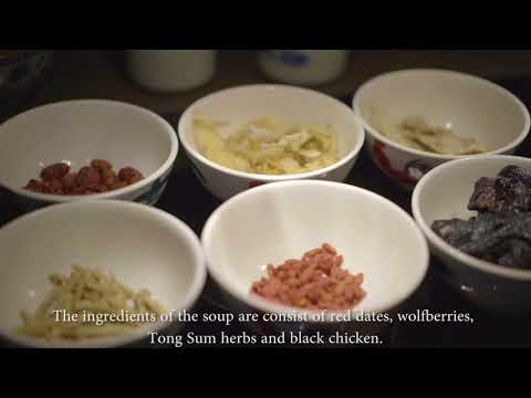 Double Boiled Chinese Herbal Soup with Black Chicken