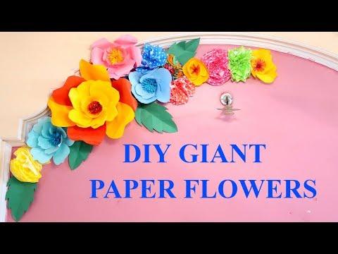 DIY GIANT PAPER FLOWER | BIRTHDAY DECORATION IDEAS |  DIY BACKDROP | WALL DECORATION IDEAS | FLOWER