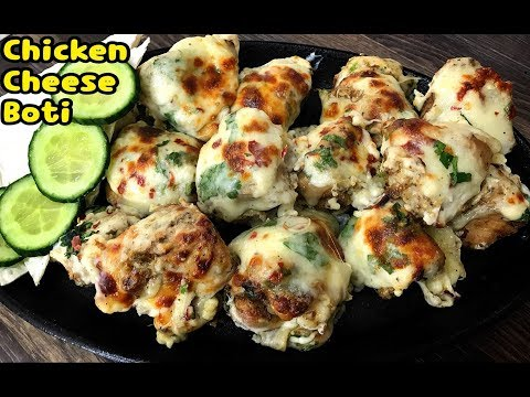 Chicken Cheese Boti / First Ever  Chicken Cheese Boti Recipe On Youtube By Yasmin's Cooking