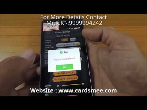 Cheating Playing Cards in India I 9999994242