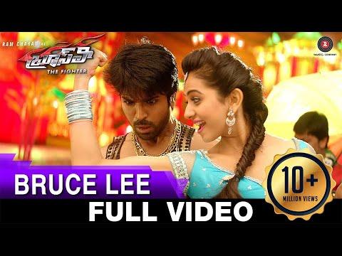 Xxx Mp4 Bruce Lee The Fighter Title Song Full Video Ram Charan Rakul Preet Singh 3gp Sex