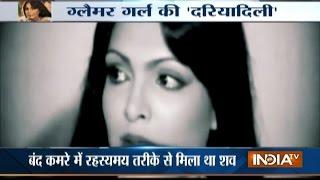 Watch Story of Parveen Babi
