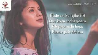 Yaara full lyrics song [Mamta Sharma]