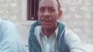 Balochi Funny Song