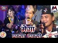 Download Mega Ghamsa Ghamsi || Episode 06 || Prakash Koke Gurung and Tika Tarami Magar Live Dohori MP3,3GP,MP4