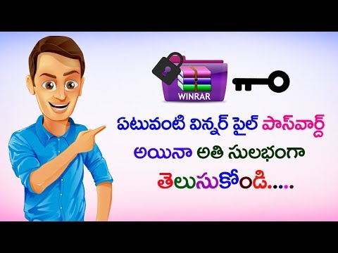 WINRAR PASSWORD REMOVER ! TELUGU - CHECK WINRAR PASSWORD WITHOUT CMD | Rar Password Cracker 2017