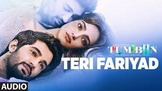Teri Fariyad Full Song (Audio) Rekha Bhardwaj, Jagjit Singh | Tum Bin 2