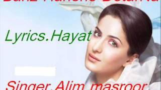 Bahz Hanene Detar Na-Alim masroor(VOL34)Ghamkhuar Hayat