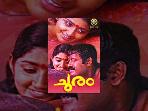 Xxx Mp4 Malayalam Full Movie Churam Malayalam Romantic Movie Full Movies HD 3gp Sex