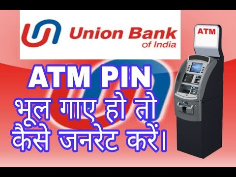 Union Bank of India ATM Green Pin Generation simple