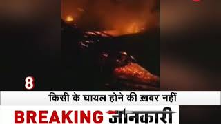 Morning Breaking: Massive fire breaks out in Jawahar Nagar, Srinagar
