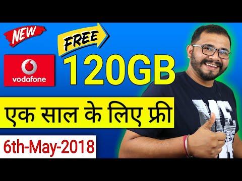 Vodafone की नई चाल में 120GB मिलेगा फ्री । Latest Free Data Offer of Vodafone | Monthly 10GB Free