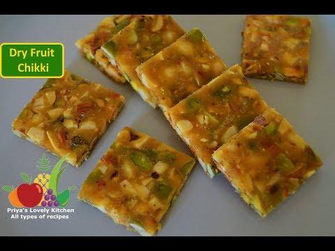 Dry Fruit Chikki Recipe (ड्राई फ्रूट चिक्की) | Dry Fruit and Jaggery Nuts Brittle