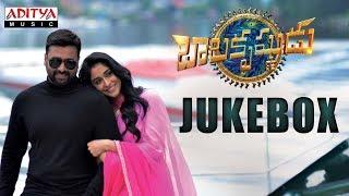 Balakrishnudu Jukebox | Balakrishnudu Songs | Nara Rohit, Regina Cassandra | Mani Sharma