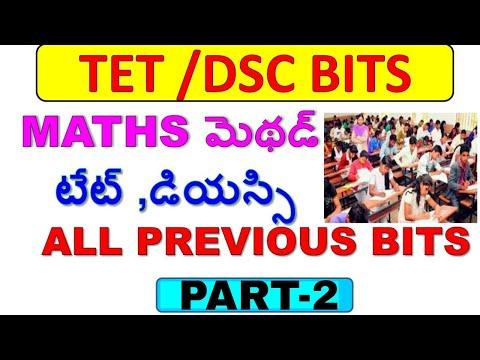Maths methodology bits for TET,DSC EXAMS PART-2|Maths method in telugu|maths method for paper 1/2