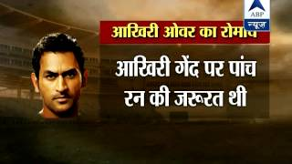 ABP News special: Why Dhoni