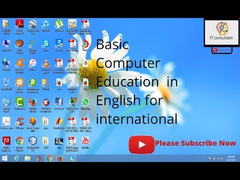 learn to use computer at home in English easily .