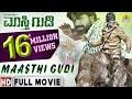 Maasthi Gudi - HD Full Movie   Duniya Vijay, Amoolya, Kriti Kharbhanda   New Kannada Movie 2017