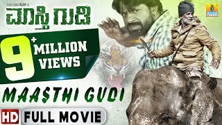Maasthi Gudi - HD Full Movie | Duniya Vijay, Amoolya, Kriti Kharbhanda | New Kannada Movie 2017