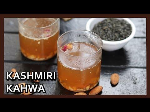 How to make Kashmiri Kahwa | Kashmiri Kahwa Tea Recipe | Best Winter Drink | Healthy Kadai