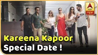 Kareena Kapoor Special Date ! | ABP News