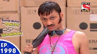 Taarak Mehta Ka Ooltah Chashmah - तारक मेहता - Episode 1998 - 9th August, 2016
