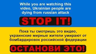Розыгрыш Юрия Ткача | Вечерний Киев 2017