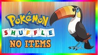 Pokemon Shuffle Mobile - Toucannon (no Items)